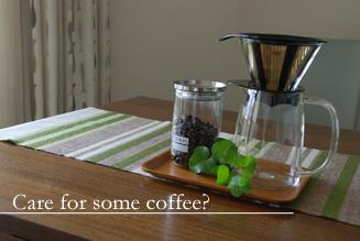 """おい""""に""""いコーヒーはいかが?"""